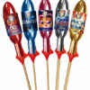 brothers cupid rocket selection