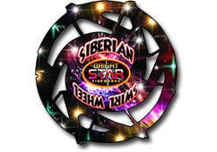Brightstar Siberian Swirl Wheel