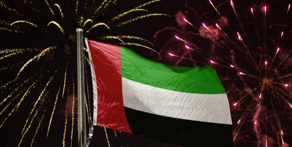 United Arab Emirates flag with fireworks