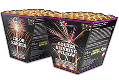 Expert Twin Pack by Zeus Fireworks